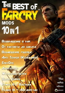 The Best Of Far Cry Mods 10 In 1